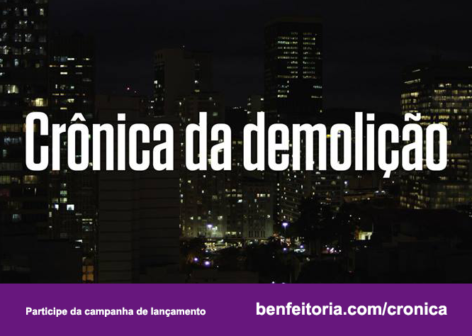 cronica-benfeitoria-site-it