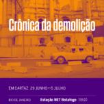 cronicaDaDemolicao_semana8_mail